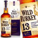 ワイルドターキー 13年 ディスティラーズ・リザーブ 700ml 45.5度 箱付 ディスティラーリザーヴ ウイスキー ワイルドターキー ケンタッキーストレートバーボンウイスキー バーボン Wild Turkey 13years kentucky straight bourbon whiskey ウヰスキー ウィスキー kawahc