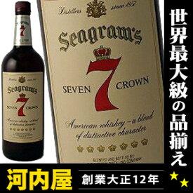 シーグラム 7クラウン 1000ml 40度 (Seagram`s Seven Crown) バーボン ウィスキー (セブンクラウン) セヴンクラウン kawahc