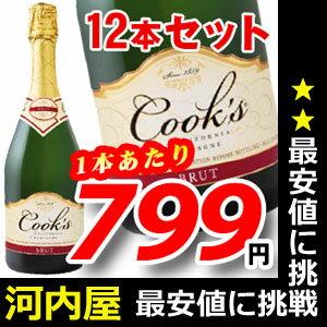 【同梱不可】 ケース販売で1本あたり799円! クックス・ブリュット 750ml 1ケース(12本) 正規kawahc
