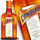 コアントロー 700ml 40度 正規輸入品 フランス産オレンジリキュール クアントロ— COINTREAU France Orange liqueur …
