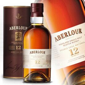 アベラワー 12年 ダブルカスク 700ml 40度 箱付 ABERLOUR 12Y DOUBLE CASK MATURED スペイサイドモルト シングルモルトウイスキー ウヰスキー SpeysideMalt Single Malt Scotch Whisky kawahc