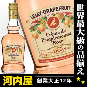 ルジェ ピンク グレープフルーツ ベビー 200ml 16度 正規品 kawahc