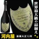 ドン・ペリ ドンペリニヨン シャンパン