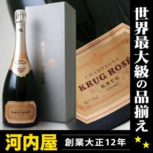クリュッグ ロゼ 750ml 箱付 ワイン・シャンパン kawahc