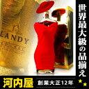 ランディ デジール レッド 750ml 40度 正規品 landy disir red kawahc