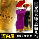 ランディ デジール 紫 パープル 750ml 40度 正規品 landy disir purple kawahc