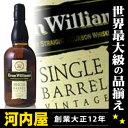 エヴァン ウィリアムズ シングルバレル 750ml 43.3度 正規 (Evan Williams Single Barrel Vintage) バーボン ウィ...