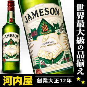 ジェムソン セント パトリックス デー リミテッド [2017] 700ml 40度 正規品 Jameson Irish Whisky アイリッシュ ウイスキー アイリッシュコーヒー にオススメ 紅茶 ウィスキー kawahc