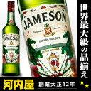 ジェムソン セント パトリックス デー リミテッド [2016] 700ml 40度 正規品 Jameson Irish Whisky アイリッシュ ウイスキー...