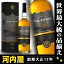 フィンラガン カスクストレングス 700ml 58度 正規輸入品 箱付 アイラモルト シングルモルトウイスキー kawahc