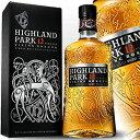 ハイランドパーク 12年 ヴァイキングオナー 700ml 40度 正規輸入品 箱付 アイランズモルト シングルモルトウイスキー HIGHLAND PARK 12year VIKING HONOUR Single Malt Whisky Whiskey ウィスキー ウヰスキー kawahc