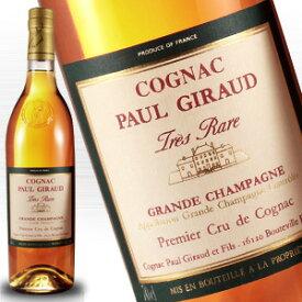 ポールジロー トレラール 700ml 40度 正規輸入品 木箱 (35年の原酒も使用) ブランデー コニャック Paul Giraud Cognac kawahc