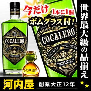 今だけ、オリジナルロゴ入りボムグラス1個付! コカレロ (Cocalero) 700ml 正規 COCALERO リキュール kawahc