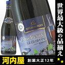 カトレンブルガー ブルーベリー グリューワイン 750ml kawahc