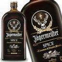 イエガーマイスター スパイス 700ml 25度 ドイツ産ハーブスパイス系リキュール Jagermeister Herb Liqueur ハーブのお酒 kawahc