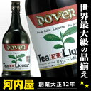 ドーバー ティー 紅茶 (濃茶) 700ml 25度 正規品 kawahc