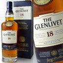 グレンリベット18年 700ml 43度 箱付 ザ・グレンリベット The Glenlivet 18years スペイサイドモルト シングルモルトウイスキー ウヰスキー SpeysideMalt Single Malt Scotch Whisky kawahc ※おひとり様1ヶ月に1本限り