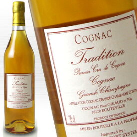 ポールジロー トラディション 正規輸入品 700ml 40度 Paul Giraud Tradition Cognac Brandy ポール ジロー トラディショナル コニャック ブランデー 正規代理店輸入品 正規品 正規 kawahc