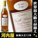 ポールジロー 15年 700ml 40度 正規 Paul Giraud 15y Cognac ポール ジロー 正規代理店輸入品 ブランデー コニャック 正規品 ...