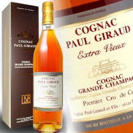 ポールジロー エクストラ ヴィユー (25年の原酒も使用) 700ml 40度 正規輸入品 箱付 ブランデー コニャック Paul Giraud Extra Vieux Cognac kawahc お誕生日オススメギフト sale セール 早割 セール価格 決算 お取り寄せグルメ