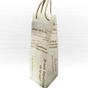 手提げ袋 ポリエチレン製 フロスト ワインバック 金色×半透明 ゴールド (ワイン袋) 幅11cmxマチ11cmx高さ36cm【ラッピング ギフト袋】※別途包装などの対応はしておりません。ワイン用袋 ボ