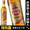 ハバナ クラブ アネホ エスペシャル 750ml 40度 kawahc