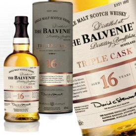 バルヴェニー 16年 トリプルカスク 700ml 40度 箱付 Balvenie 16 years Triple Cask バルベニー スペイサイドモルト シングルモルトウイスキー ウヰスキー SpeysideMalt Single Malt Scotch Whisky kawahc