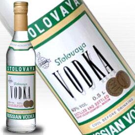 ストロワヤ ウォッカ 500ml 40度 正規輸入品 STOLOVAYA ロシアンウォッカ Russian Vodka ウオッカ ウォッカ kawahc