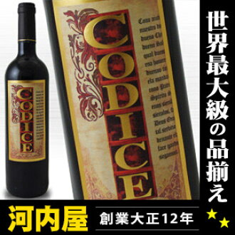 Popular Spanish estratego real senior cuvée Codice 750 ml wine Spain red wine kawahc