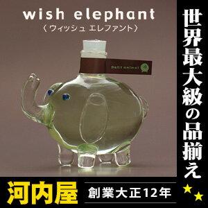 願いを届けてくれる ゾウさんの林檎のお酒 73ml 14度 箱付 kawahc