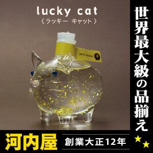 福を呼ぶネコちゃんの金箔入りのお酒 65ml 20度 箱付 kawahc