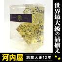 ダイヤモンド姫 梅酒 イエロー 160ml 15度 柚子フレーバー梅酒 kawahc