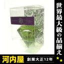 ダイヤモンド姫 梅酒 グリーン 160ml 15度 メロンフレーバー梅酒 kawahc