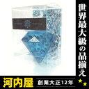 ダイヤモンド姫 梅酒 ブルー 160ml 15度 バニラフレーバー梅酒 kawahc