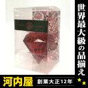 ダイヤモンド姫 梅酒 レッド 160ml 15度 ザクロフレーバー梅酒 kawahc