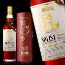カバラン ソリスト オロロソ シェリー 700ml 正規輸入品 Single・Malt・Whisky ※代理店さんの最新の受賞品でのお届けの為、画像と異な…