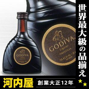 ゴディバ (ゴディヴァ・ゴデヴァ・ゴデバ) チョコレート リキュール 50ml 15度 正規品リキュール リキュール種類 kawahc