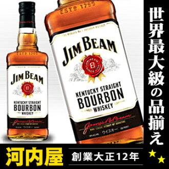 Jim beam white genuine 700 ml 40 ° white Jim Beam White Jim beam Bourbon whiskey hgk kawahc