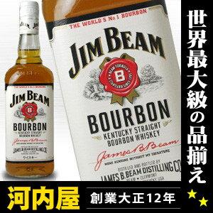 ジムビーム ホワイト 750ml 40度 (Jim Beam White) バーボン ウイスキー バーボンウィスキー kawahc