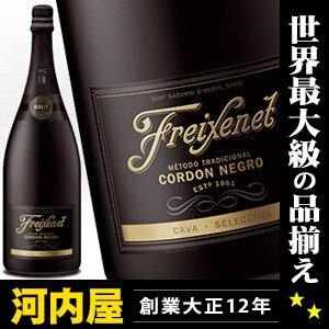 世界ナンバー1スパークリングワイン【フレシネ】の特大マグナムボトルが激安! フレシネ・コルドン・ネグロ・ブリュット 1.5L (1500ml) 正規 kawahc