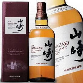 サントリー 山崎 ノンヴィンテージ 700ml 43度 箱付 suntory yamazaki シングルモルト 国産ウイスキー ジャパニーズウイスキー ウヰスキー ウィスキー MaltWhiskey SingleMalt Japanese Whisky kawahc ※おひとり様1ヶ月に1本限り