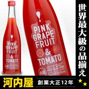 【若干の澱あり】 ピンクグレープフルーツ と トマト の お酒 kawahc