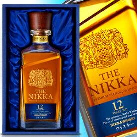 ザ・ニッカ 12年 700ml 43度 ギフト箱入 The Nikka Single Malt Whisky ニッカウヰスキー 箱付 ニッカウイスキー kawahc ※国産ウイスキーサイズ種類に関係なくおひとり様3ヶ月1本限り