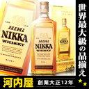 河内屋ならオリジナル限定箱付初号 ハイニッカ ウイスキー 復刻版 720ml 39度 箱付 正規 (HIHI Nikka Whisky) ウィスキー 日式 ka...