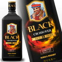 ブラックニッカ クロスオーバー 700ml 43度 箱なし 国産ウイスキー ジャパニーズウイスキー Black Nikka Crossover Limited Edition 20…