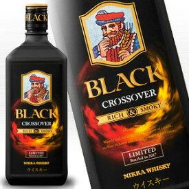 ブラックニッカ クロスオーバー 700ml 43度 箱なし 国産ウイスキー ジャパニーズウイスキー Black Nikka Crossover Limited Edition 2017 Japanese Whisky kawahc※おひとり様1ヶ月に1本限り※この他の国産ウイスキーと同時ご注文はできません