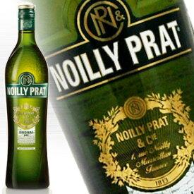 ノイリープラット ドライ 750ml 18度 正規 (Noilly Prat Dry) kawahc 父の日ギフト お誕生日プレゼント にオススメ