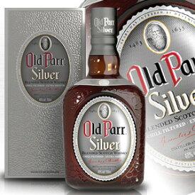 オールドパー シルバー 750ml 40度 正規輸入品 Old Parr Silver Blended Scotch Whisky ブレンデッドスコッチウイスキー スコッチウイスキー スコッチ ウイスキー Scotch Whisky whiskey kawahc 御中元 sale セール お中元 セール価格 お取り寄せグルメ