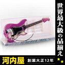 グランゴジェ エレキギター ミニセット 30ml 40度 kawahc