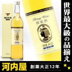 シークレット オブ クレオパトラ ハニー ワイン ミード 蜂蜜酒 500ml 11度 kawahc